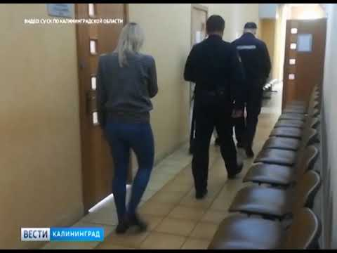В Калининграде суд вынес приговор инспектору-вымогателю