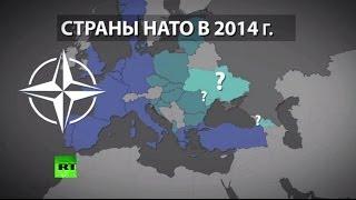 НАТО использует ситуацию на Украине для расширения на восток