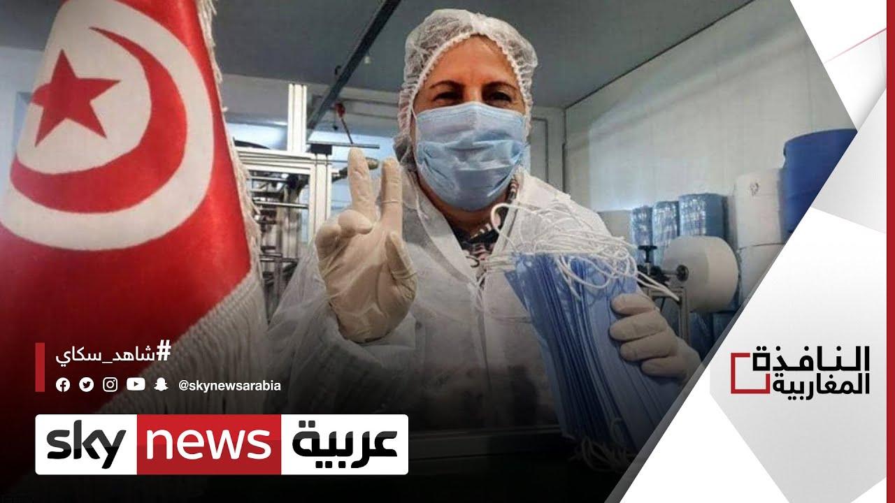 إصابات كورونا في تونس تواصل الارتفاع | #النافذة_المغاربية  - نشر قبل 4 ساعة