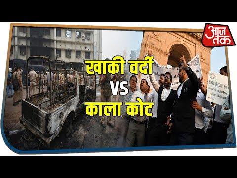 कानून के रखवाले बने कानून के मतवाले | देखिये Halla Bol With Anjana Om Kashyap