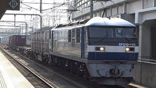 【4K】JR山陽本線 EF210-129号機牽引 貨物列車 姫路駅通過