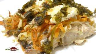 Самый простой рецепт Горбуши, запеченной с овощами в духовке