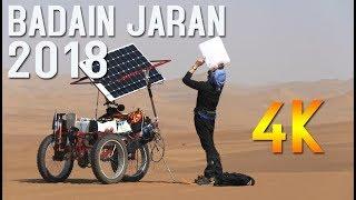 BADAIN JARAN 2018 -  la traversée en autonomie totale   l  Trekking extrème et survie