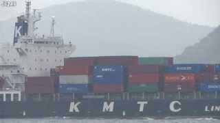 [船] KMTC KEELUNG Container ship コンテナ船 Hong Kong Off 香港沖 2013-JUN