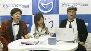 2007年4月6日放送(第1回) テーマ:あなたのファースト××を教えて hir...