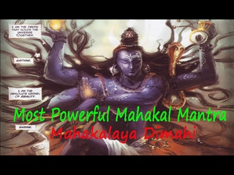 Victory Over Enemies | Most Powerful Mahakal Mantra| Mahakalaya Dimahi