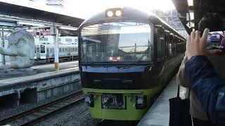 485系 快速 新春初詣やまどり号 高尾駅 発車