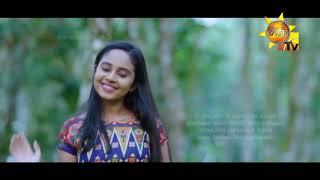 හැංගෙමී | Hangemi | Sihina Genena Kumariye Song Thumbnail