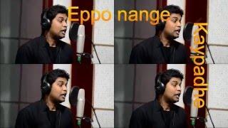 Tamil cinima