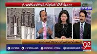 Bakhabar Subh 27-06-2017 - 92NewsHDPlus