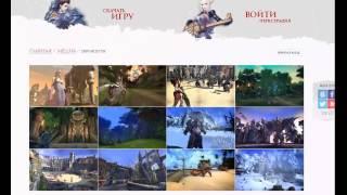 Самая красивая игра MMORPG 2015 года - TERA: The Battle For The New World