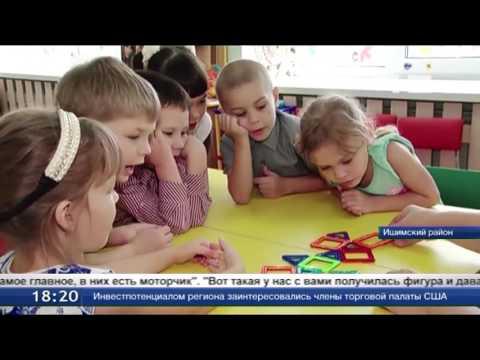 Малыши из детсада дружат с инновациями