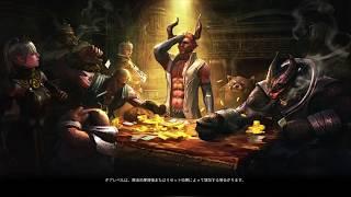 【PS4 TERA】日本鯖の先行プレイ!#9【ぐだぐだ垂れ流しプレイ】 thumbnail