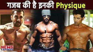 Bollywood के इन Superstars की Physique का है हर कोई दीवाना