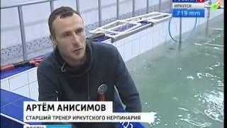 Нерпы Иркутска представят военно-патриотическую п