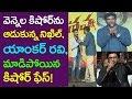 Funny Comments Vennela Kishore | Nikhil And Anchor Ravi Jokes On Vennela Kishore | Keshava | Taja30