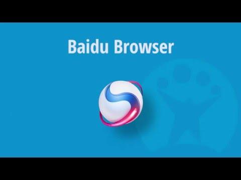 Cómo funciona Baidu Browser