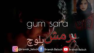 Balochi new whatsapp status 2019 || new balochi song whatsapp status || heart broken song ||
