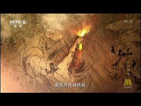 General History of China E001 ✪ History of China Documentaries HD