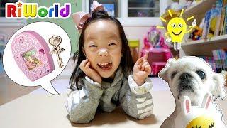 Helping Mom and Dad, educational videos for toddlers RIWORLD 착한 일을 하면 선물을 받을 수 있어요!  강아지 밥주기 리원세상