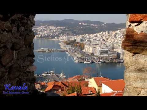 KAVALA GREECE (HD) part 2