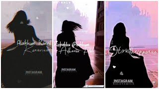 💞 kizhakku pookum song whatsapp status 💞 Anvar  💞 Tamil love song whatsapp status 💞 Bala Tamila