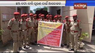 Firemen go on indefinite strike over wage disparity in Berhmapur || Kalinga TV