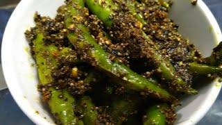 MIRCHI FRY | quick and tasty home-made recipe |