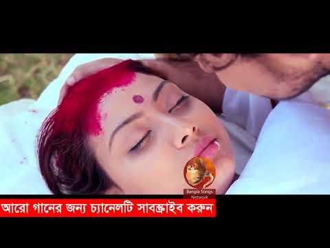 পাগলি রে আমার মতো কেউ কি আছে তোরpagli re amar moto keu ki ache torBangla Songs Network