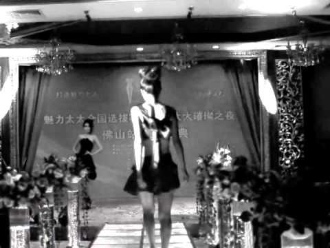 2012 fashion show.m4v