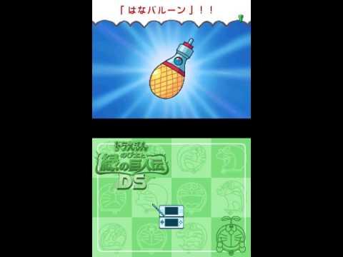 Nintendo DS Longplay 069 Doraemon  Nobita to Midori no Kyojinden DS