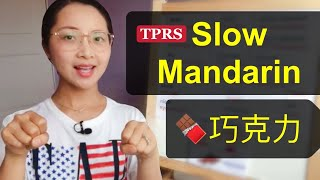 "Stories in Slow Chinese / TPRS - ""Who ate my chocolates!?"" 
