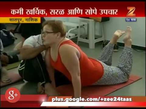 Satpur Nashik Vasa Treatment Curing Celebral Palsy Doctors Learning The Treatment
