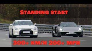 DRAG RACE Nissan GTR Alpha 12 vs Porsche 918 Spyder 300+ km/h 200+ mph