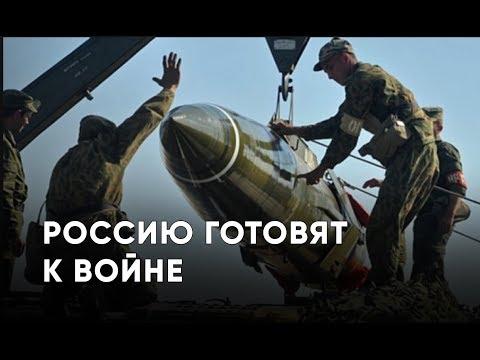 Григорий Явлинский: Россию