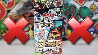 Opening A ERROR EX Booster Box!!!
