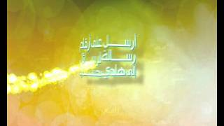Ma3na 2esmeka.mp4 معنى اسمك -