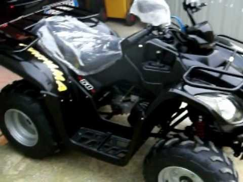 dimostrazione quad kymco mxu 50 youtube. Black Bedroom Furniture Sets. Home Design Ideas