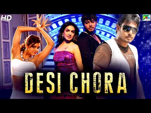 Desi Chora (Telugabbai) New Released Full Hindi Dubbed Movie 2019 | Remya Nambeesan, Tanish Alladi