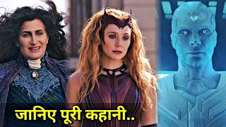 WandaVision Complete Series Explained In HINDI   WandaVision All Episodes Explained In HINDI   MCU Thumb