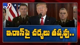 Trump: Iran 'standing down' after missile strikes - TV9