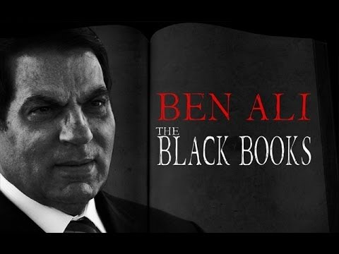 Ben Ali: The Black Books - Documentary