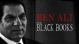 Ben Ali: The Black Books - Documentary