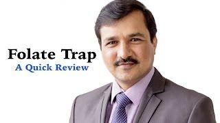 Folate Trap