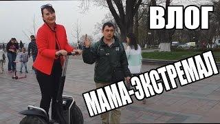 ВЛОГ: ЗАПИСЬ В СТУДИИ || МАМА НА SEGWAY(ВЛОГ: ЗАПИСЬ В СТУДИИ || МАМА НА SEGWAY Студия звукозаписи: http://www.tatamusic.net Адрес для посылок: Украина, Киев ул...., 2016-05-17T17:23:04.000Z)