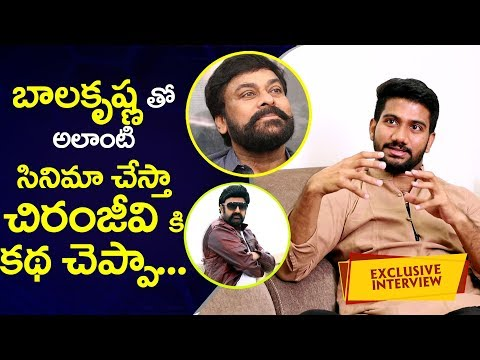 I want do such a movie with Balakrishna, I narrated a story to Chiranjeevi: Prasanth Varma | AWE