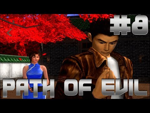 Shenmue 2 Remastered Part 8: Path Of Evil!? W/ Strike - 동영상
