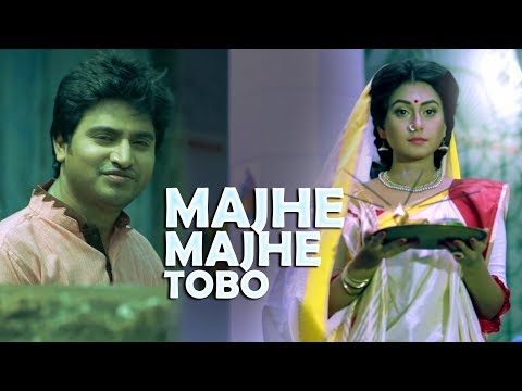 Majhe Majhe Tobo | Shoeb | Nodi | Rabindra Sangeet