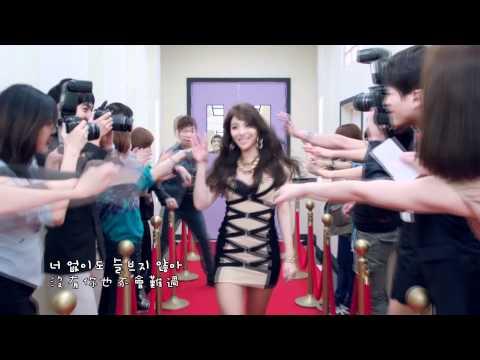 【繁中韓字】Ailee(에일리) - I will show you (보여줄게) MV