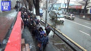 Ипотечный Майдан в Алматы(Ипотечники в Алматы провели акцию протеста возле АТФ и Forte банка. Мы в Фэйсбуке: https://www.facebook.com/lifekztv Мы в ВКон..., 2016-01-12T18:28:37.000Z)